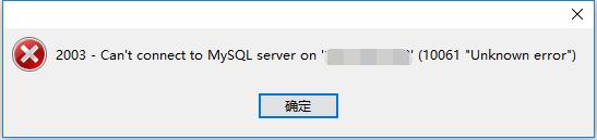 """MySQL 2003"""